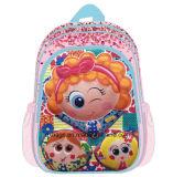 Cute Girl Child School Bag 2014