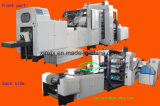 Sharp V Flat Bottom Paper Bag Making Machine