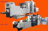 Sharp V Flat Bottom Paper Bag Making Machine