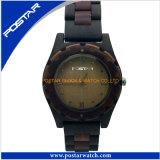 2016 New Model Fshion Wooden Mens Wrist Watches Quartz Watch Digital Watch