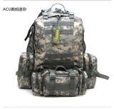 Useful Function Outdoor Tactical Backpack