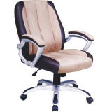 Swivel PU Leather Arm Manger Office Chair Adjustable Seat (FS-EX063)