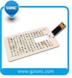 Really Capcity Slim USB Drive, 4GB Credit Card USB Flash Stick