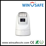 CCTV Camera Supplier Portable All Condition IR/Wl Vehicle PTZ Camera
