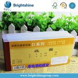 2ply Carbonless Copy Paper for Bank Receipt