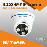 H. 265 4MP LED Array Dome Network Camera