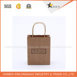High Quality Factory Price Xiamen Kraft Paper Bag