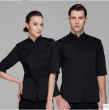 Wholesales High Quality Womens 100%Cotton Hotel House Keeping Uniform