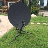 0.9m Full Carbon Fiber Rxtx Flyaway Satellite Dish Antenna