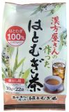 Hatomugi Tea (Roasted coix seed cut)