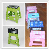 Wholesale Garden Home Furniture Plastic Folding Beach Chair with Ce