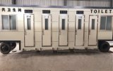 Cheapest Price Good Quality Used Portable Toilets