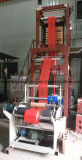 PE Film Blowing Machine (SJ45-50-55-60-65-70-80-130EXTRUDER)