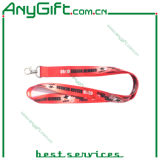 Lanyard with Customized Logo and Color (LAG-LY-16)