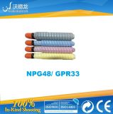 Brand New! 2017 Model Npg48/Gpr 33 Colored Copier Toner for Use in IR Advance C7260, 7270, 7065, C7055