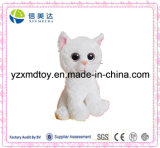 Lifelike Little White Cute Cat Plush Cat Toy