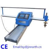 North Nhc-1525 Portable Flame Cutting Machine