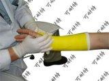 Orthopedic Short Arm Casting Tape