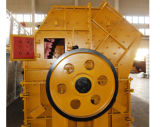 Stone Rock Crushing Machine Complex Fine Crusher Gxf-120