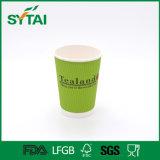 Custom Logo Printing PE Coated Ripple Wall Coffee Paper Cup