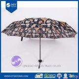 Custom Design Printed Folding Sun Umbrella