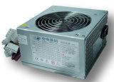 12cm Slient Psu (ATX 500)