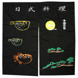 Custom Made Embroidered Black Cotton Tc Japanese Traditional Design′s Noren Door Curtain