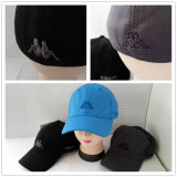 6 Panel Trucker Soft Mesh Cap with Spandex (LPM15200)
