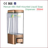 Manual Liquid Soap Dispenser Hsd-808-31