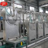 Cassava Starch Flour Garri Making Line Fiber Separating Centrifuge Sieve