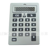 A4 Size Calculator (LC686-A4)