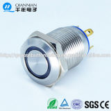 12mm Domed Head Momentary (NO) Nickel Plated Brass Switch