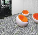 PVC Carpet Tile Hawaii Pattern-5 Styles