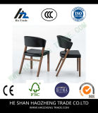 Hzdc168 Cannes Brown Side Chair