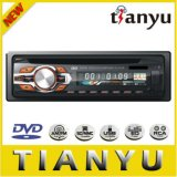 Single DIN Fixed Panel Car DVD with Bluetooth Music Player