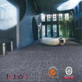 Tufted Loop Pile PVC Backing Carpet Tiles Indoor Office Home Carpet