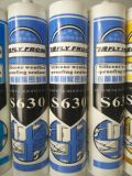 Weather-Proofing glue for Glass Metal Silicone Sealant -S630 Hard Package