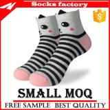 Custom 3D Digital Print Sport Socks for Promotional Gift