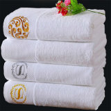 Customized Logo Cotton Bath Towel with Cheapest Price
