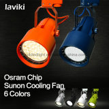 35W 45W PAR30 LED Track Light with Sunon Cooling Fan for Shops, Art Gallery, Nightclub Lighting
