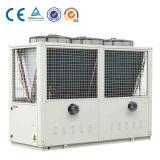 Air Cooled Modular Mini Heat Pump