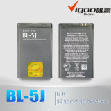 Factory Outlet Wholesale Work for Nokia Bl-5j Battery