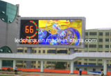 CE Approved P16 LED Display Screen