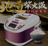Multifunctional Electric Cooker 5L Honeycomb Liner, Intelligent Electric Cooker