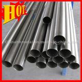 Factory Sell Ti3al2.5V Industrial Titanium Tube