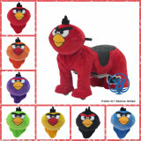 New Animal Rides Bird Game Machine for Children (ZJ-KAR-BR)