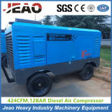 Vf-12/12cx Factory Direct Low Price Large Piston Air Compressor for Down The Hole Drill Rig
