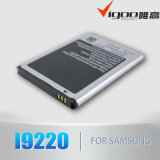 High Quality I9220 Battery for Samsung Galaxy