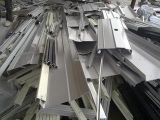 High Quality Different Type Aluminium Scrap