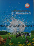 Pet Food for Feed Grade White Powder Mcp 22%